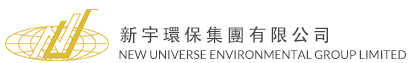 NEW UNIVERSE ENVIRONMENTAL GROUP LIMITED